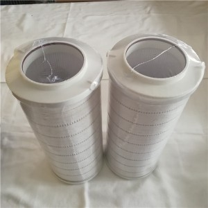 High imitation PALL filter element HC8300FKN39H